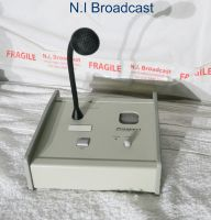 Prospect c1kd 4 wire desktop station panel