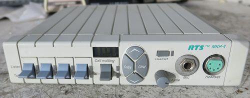 RTS telex mkp-4 4 position desk / half rack talkback panel